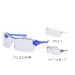 Yamamoto Safety GlassSN-740