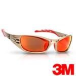 3m fuel 11640 eyewear