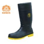 King's PVC Boots KV20YX